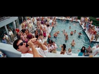 Волк с Уолл-стрит / The Wolf of Wall Street (2013) — Дублированный трейлер