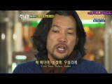 Беглецы/RunningMan/런닝맨 (Ep.26 – 2011.01.16) – Jung JinYoung, Lee MoonSik (Часть 2) [РУСС. САБ]